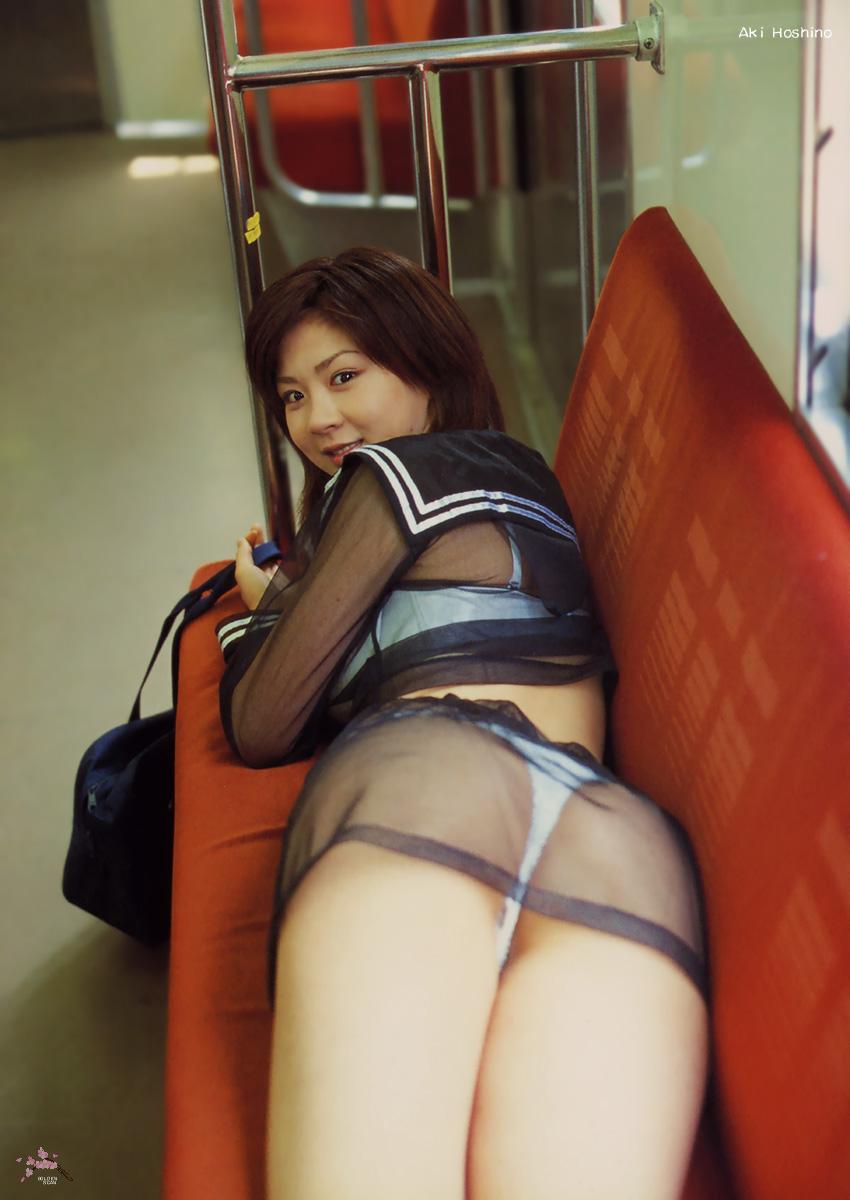 Prostitutes Aki