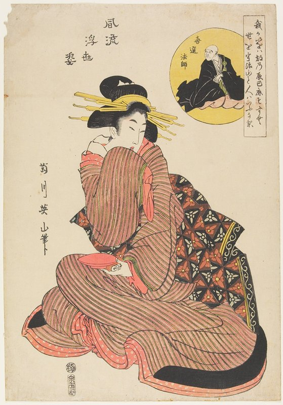 Prostitutes Shizuoka