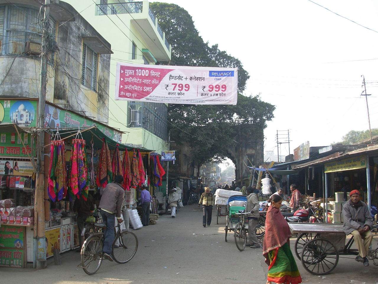 Prostitutes North Lakhimpur
