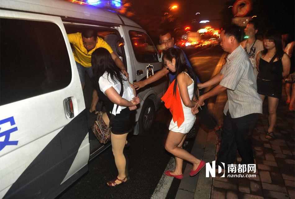 Prostitutes Zhuhai
