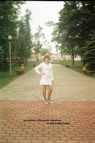 Sex dating Kamensk-Shakhtinskiy